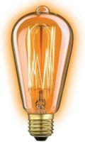 K&S verlichting - KS Verlichting | Lamp Classic Rustika